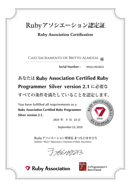 Ruby Certificate